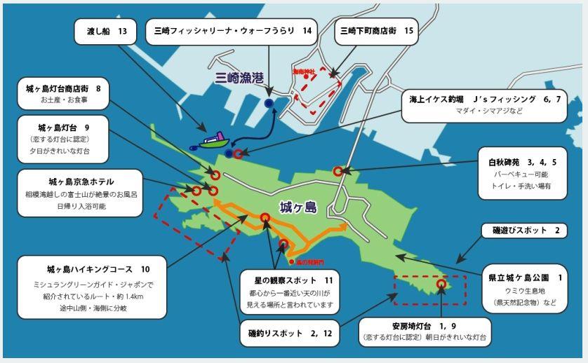 島旅行のススメ|東京から行ける...