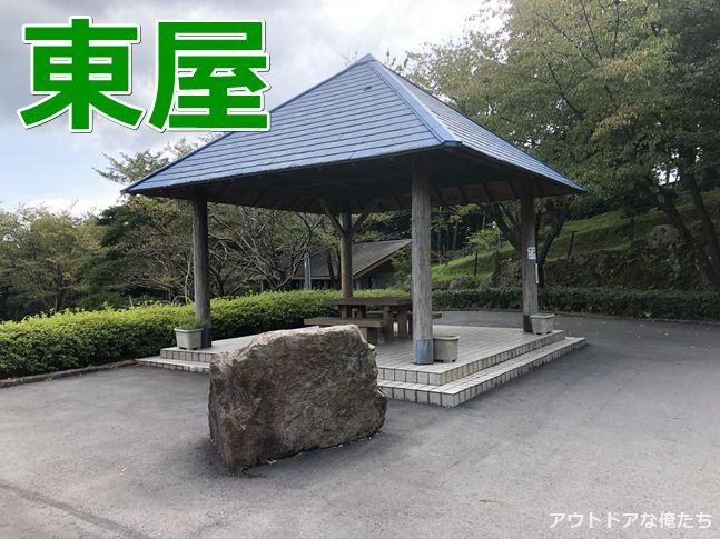八重山公園の東屋