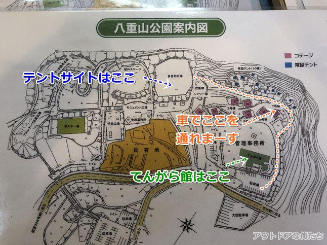 八重山公園の地図