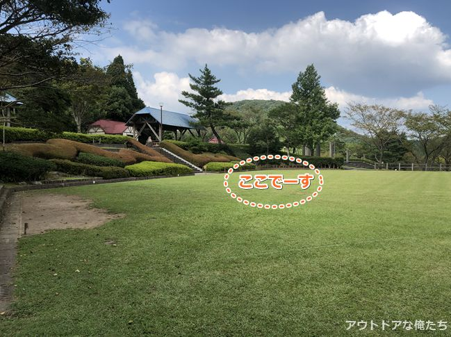 八重山公園のテントサイト