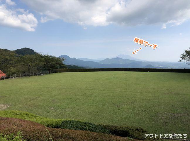 桜島が見えるキャンプ場