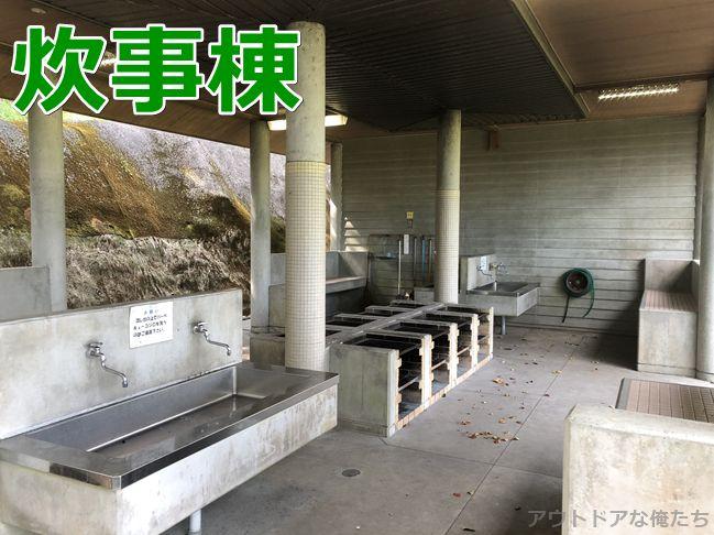 八重山公園キャンプ場の炊事棟