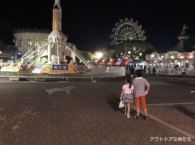 子供二人と遊園地