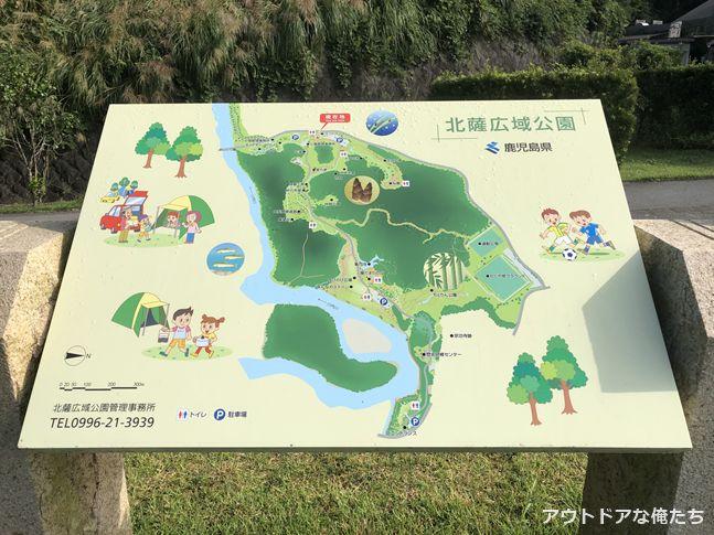 北薩広域公園の園内マップ