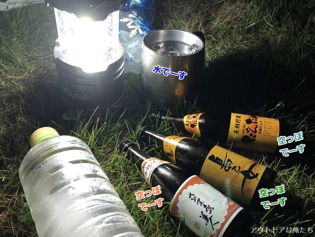 長島の芋焼酎