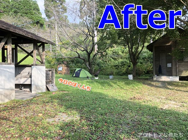 テントとキャンプ場