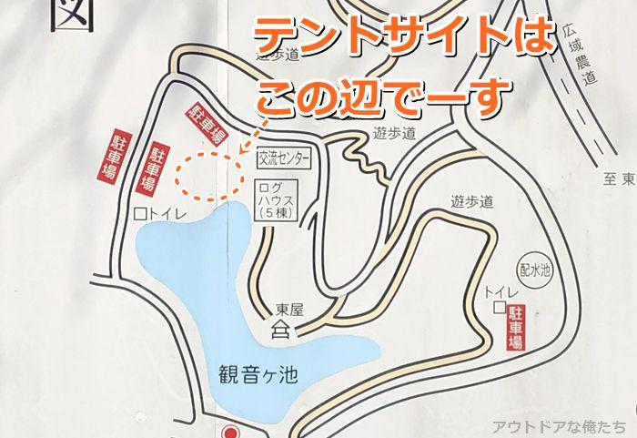 観音ヶ池市民の森の園内マップ