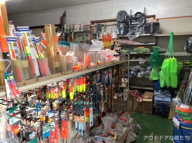 田尻釣具店