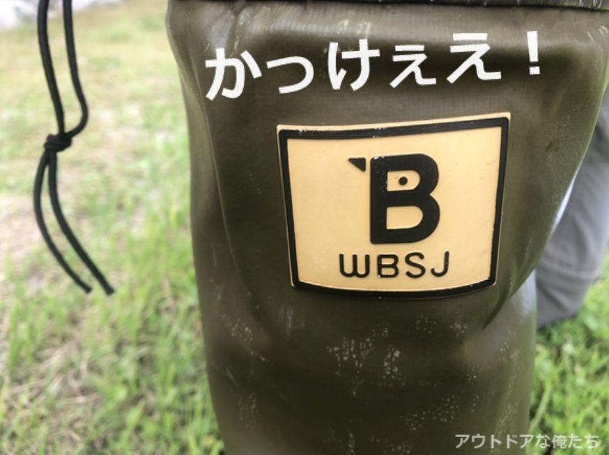 日本野鳥の会のロゴ