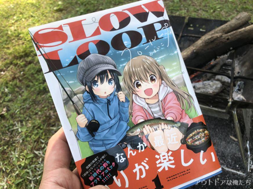 SLOW LOOP