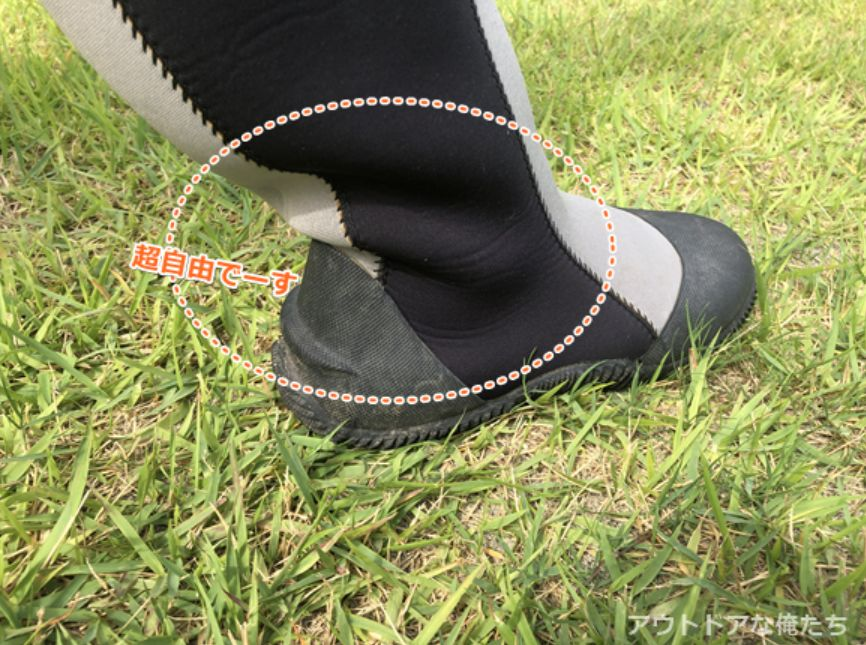 長靴を履いた足首