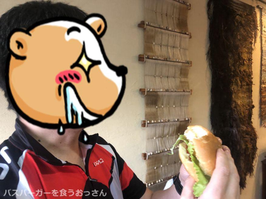 バスバーガーを食べる男性