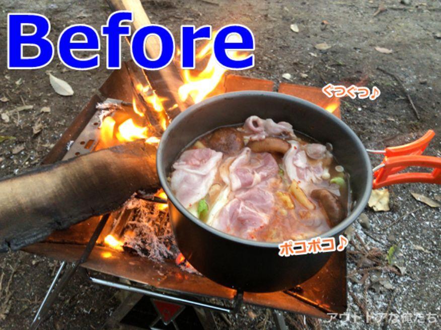 焚火とキムチ鍋