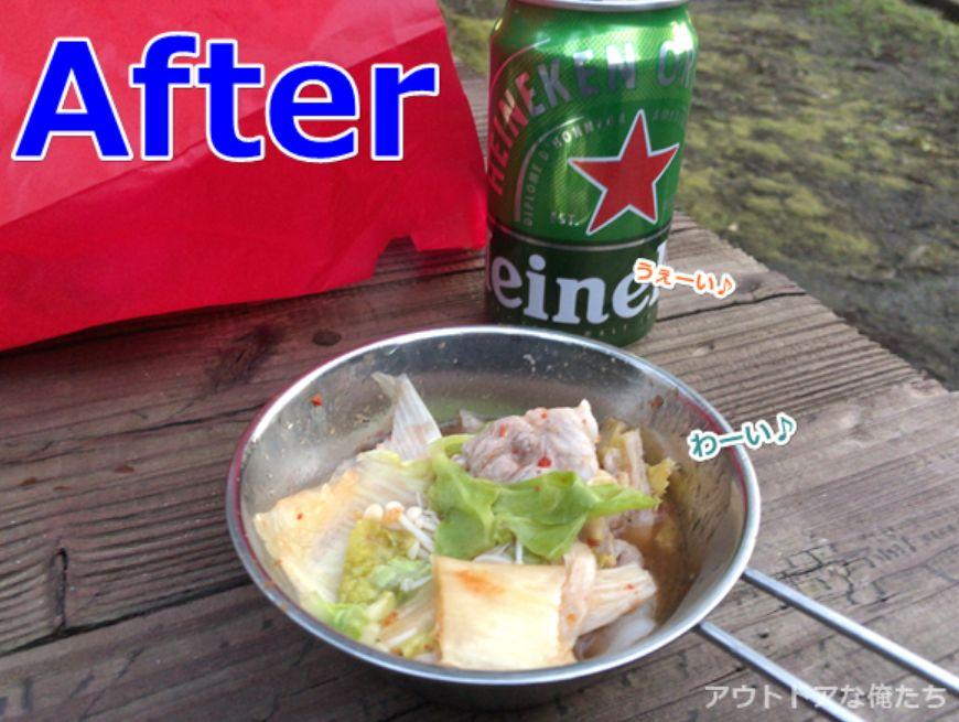 キムチ鍋とビール