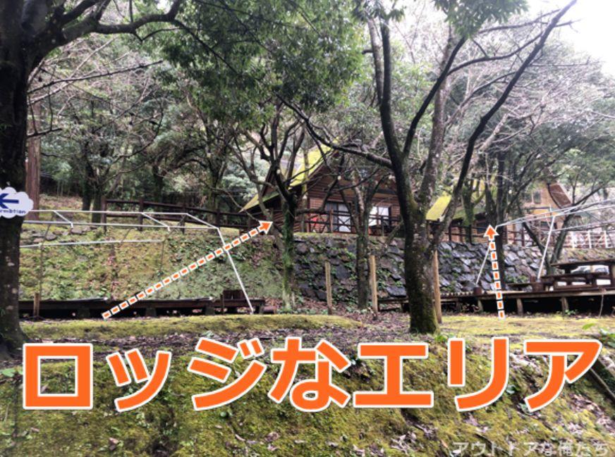 岩屋公園のロッジ