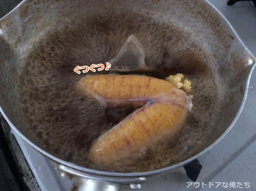 魚卵を煮込む