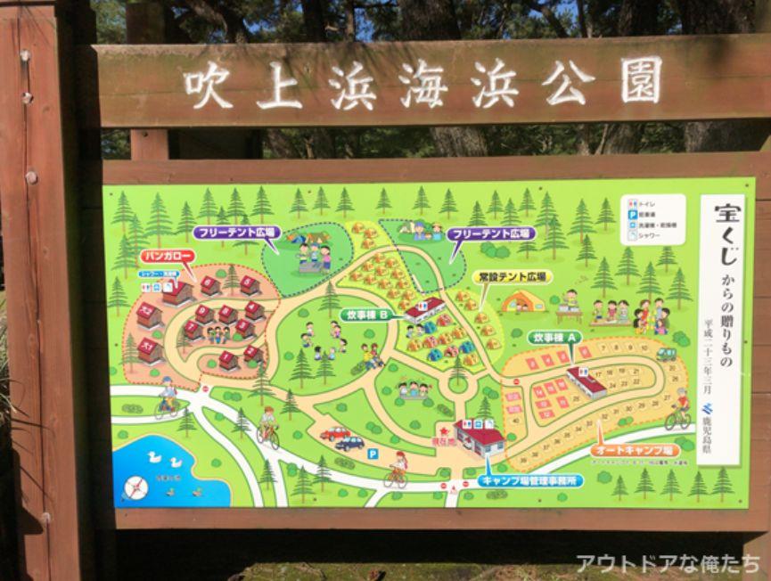 吹上浜海浜公園キャンプ場の地図