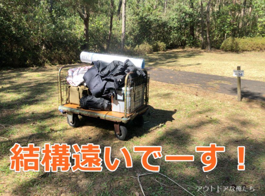 キャンプ道具を運ぶ