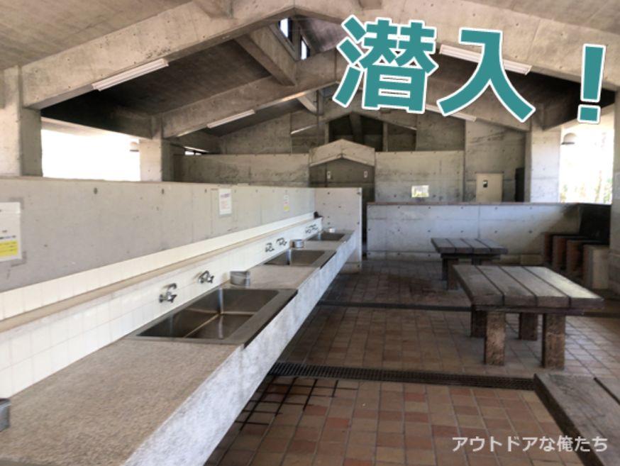 炊事棟の内部