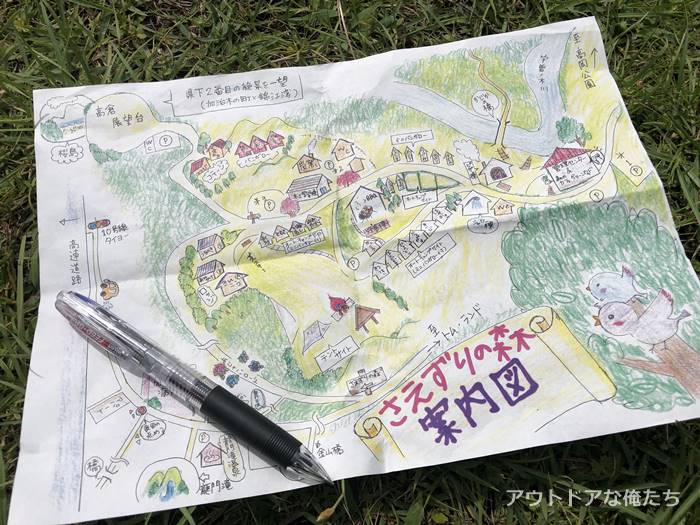 手書きの園内マップ