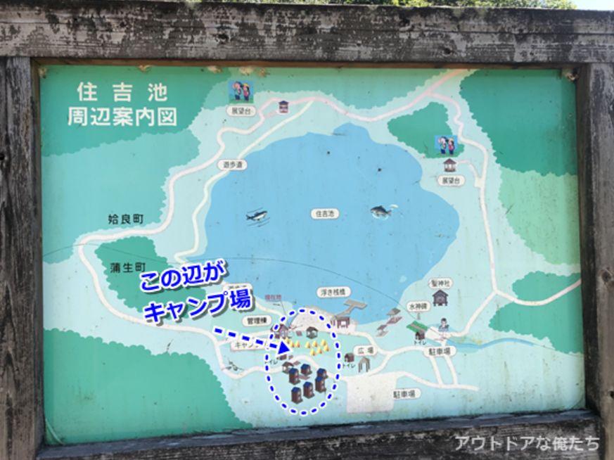住吉池公園の園内マップ