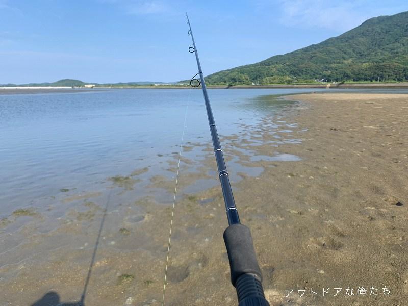 釣り場へエントリー