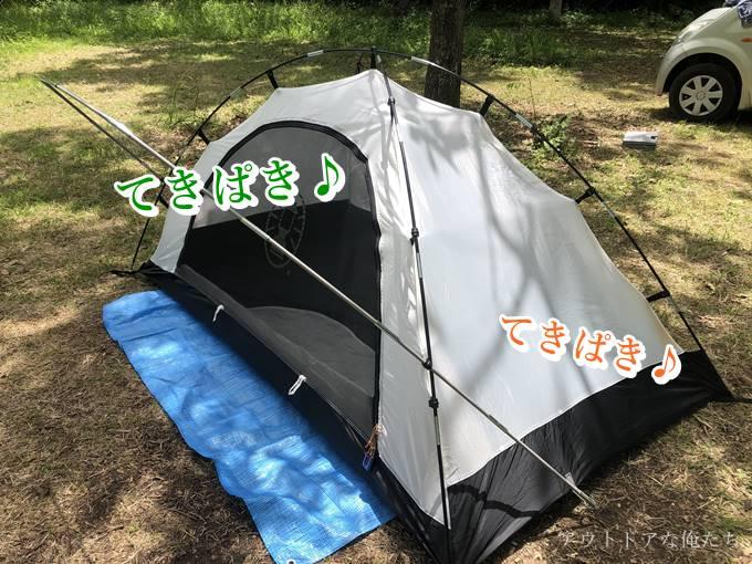 設営中のテント