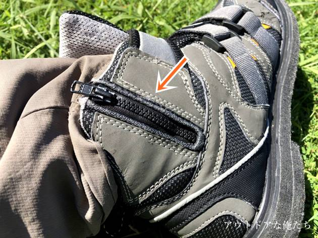 磯靴のチャック部分