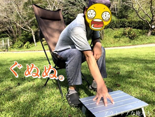 ハイチェアに座る男性