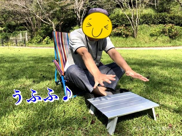 ローチェアに座る男性